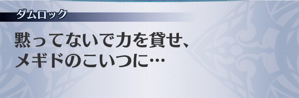 f:id:seisyuu:20191206142705j:plain