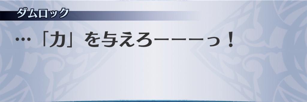 f:id:seisyuu:20191206142709j:plain