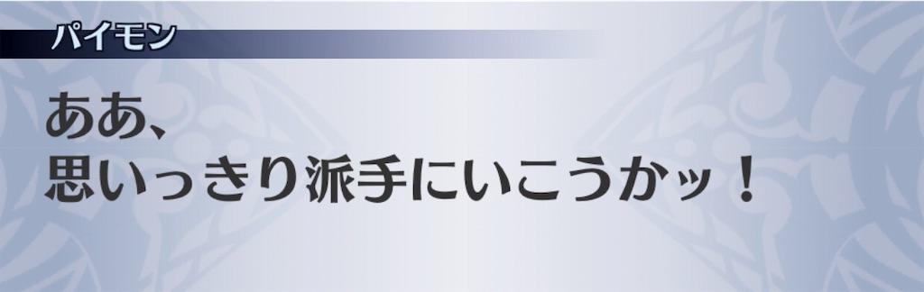 f:id:seisyuu:20191206143011j:plain