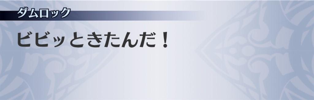f:id:seisyuu:20191206143225j:plain