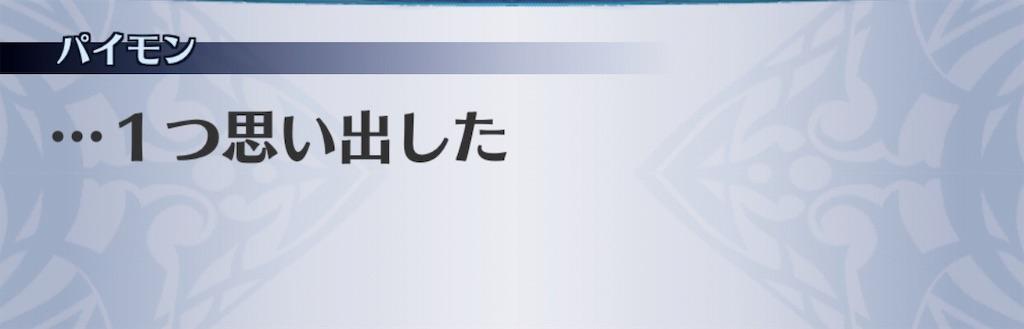 f:id:seisyuu:20191206143230j:plain