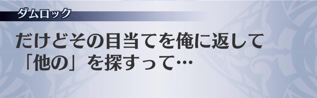 f:id:seisyuu:20191206143334j:plain