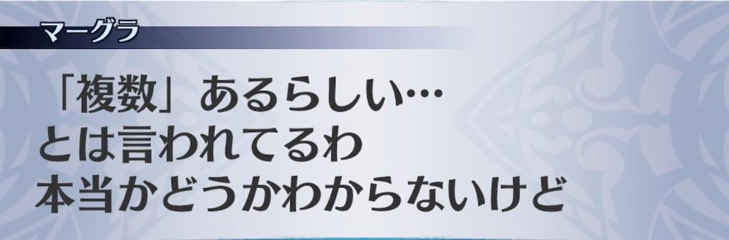 f:id:seisyuu:20191206143341j:plain