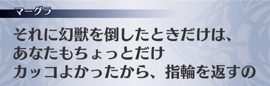 f:id:seisyuu:20191206143616j:plain