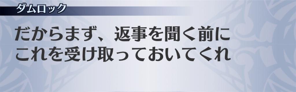 f:id:seisyuu:20191206144040j:plain