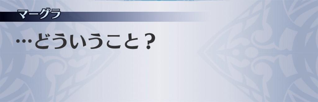 f:id:seisyuu:20191206144149j:plain