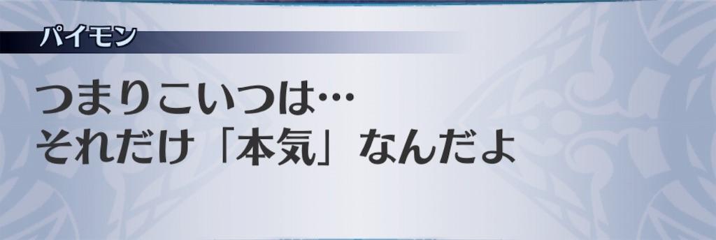 f:id:seisyuu:20191206144156j:plain