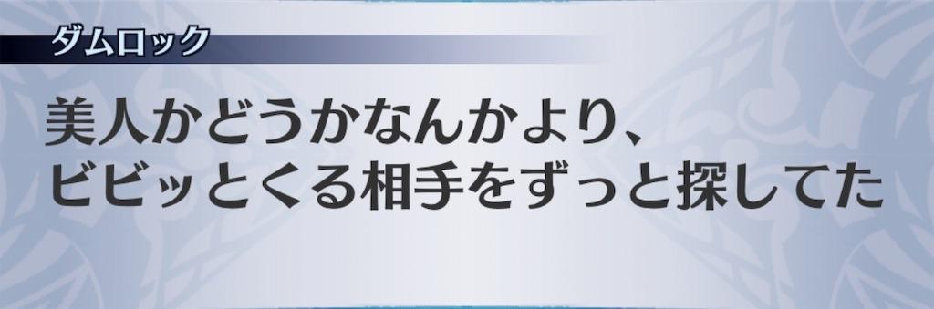 f:id:seisyuu:20191206144353j:plain