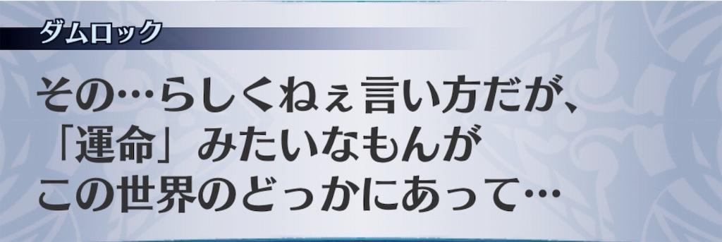 f:id:seisyuu:20191206144358j:plain