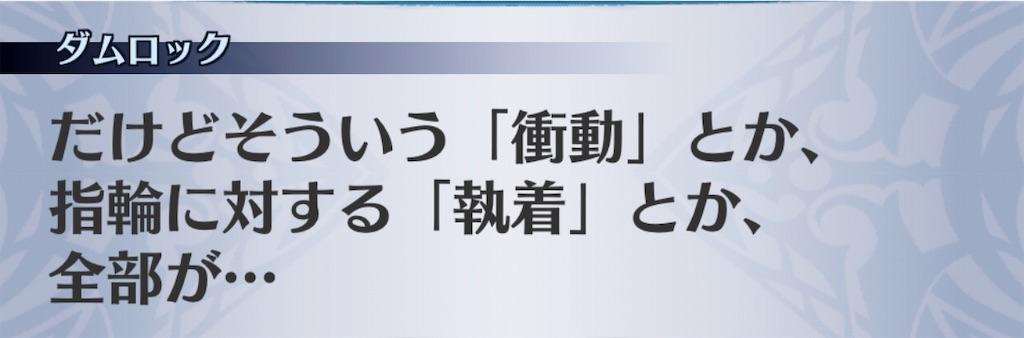 f:id:seisyuu:20191206144505j:plain