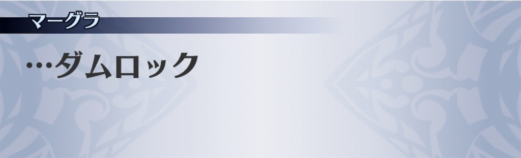 f:id:seisyuu:20191206144622j:plain