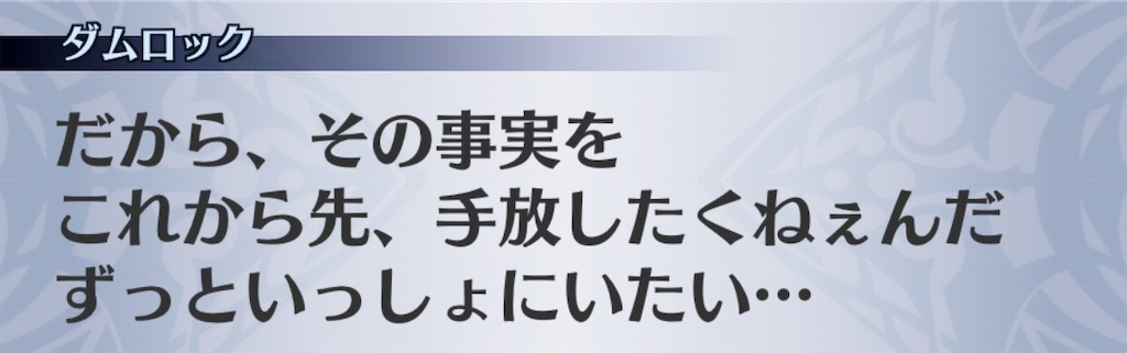 f:id:seisyuu:20191206144800j:plain