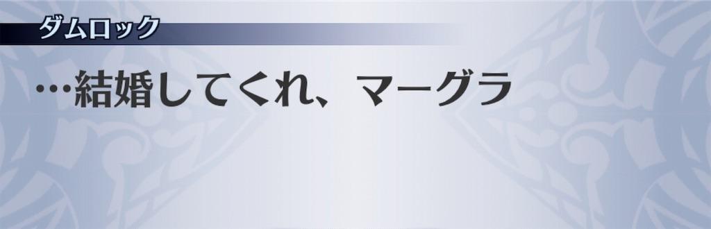 f:id:seisyuu:20191206144804j:plain
