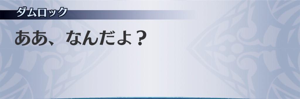 f:id:seisyuu:20191206144816j:plain