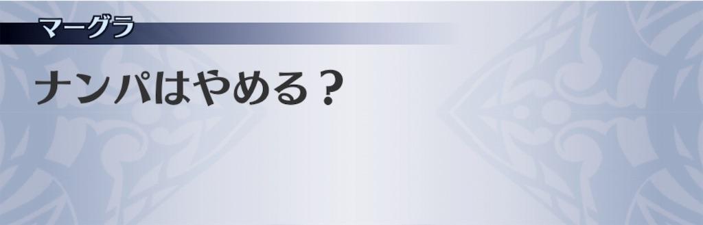 f:id:seisyuu:20191206144819j:plain