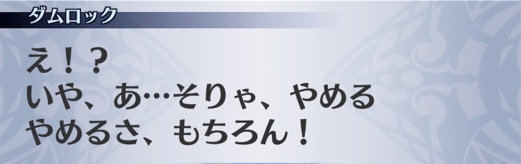 f:id:seisyuu:20191206144826j:plain