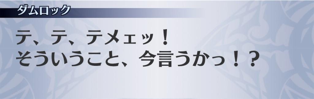 f:id:seisyuu:20191206145039j:plain