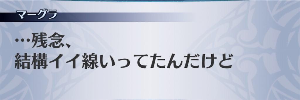 f:id:seisyuu:20191206145049j:plain