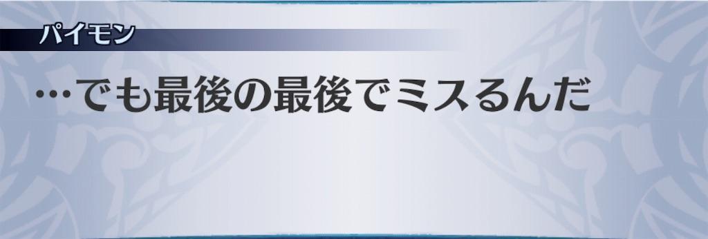 f:id:seisyuu:20191206145211j:plain