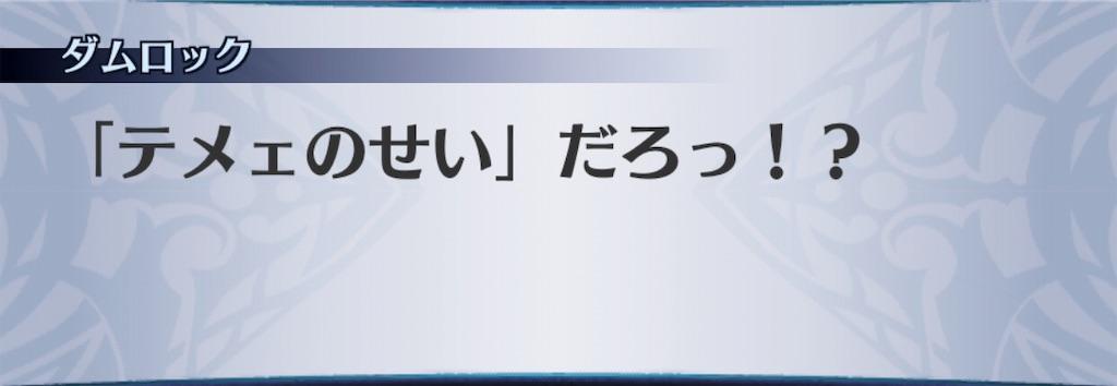 f:id:seisyuu:20191206145214j:plain