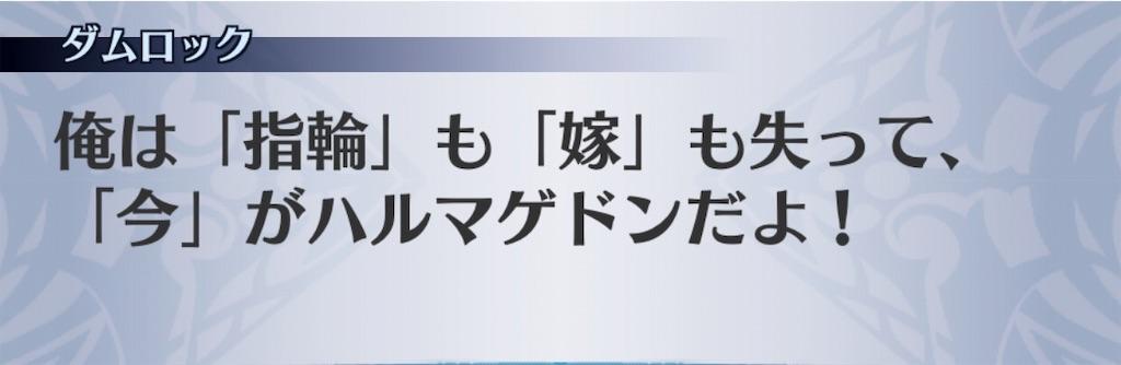 f:id:seisyuu:20191206145356j:plain