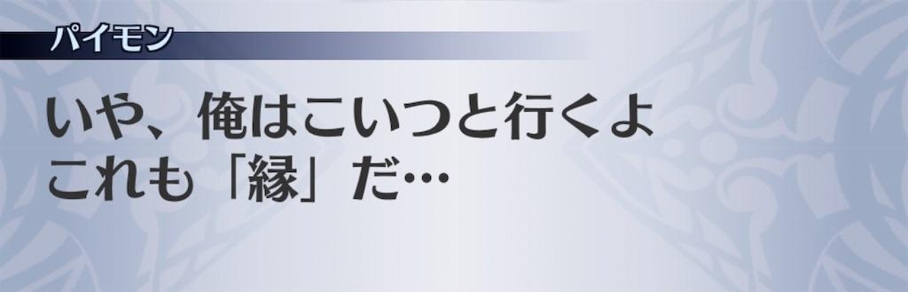 f:id:seisyuu:20191206145404j:plain