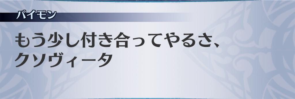 f:id:seisyuu:20191206145408j:plain