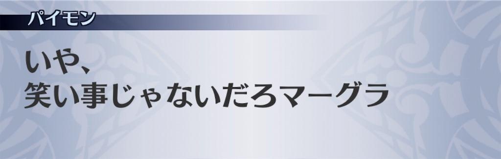 f:id:seisyuu:20191206145512j:plain