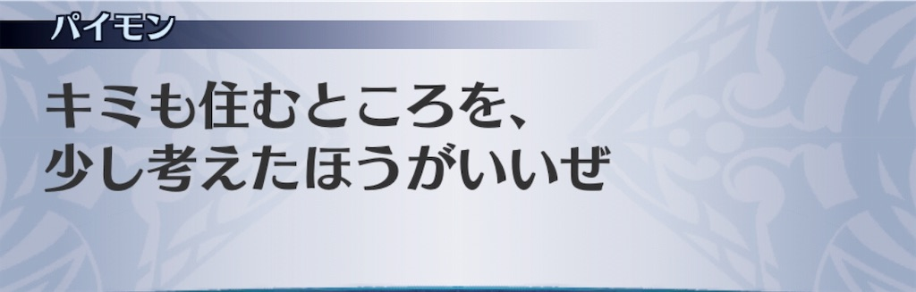 f:id:seisyuu:20191206145519j:plain
