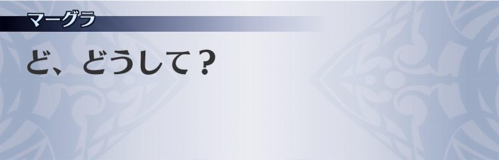 f:id:seisyuu:20191206145523j:plain