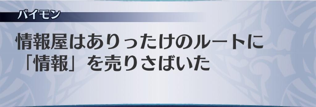 f:id:seisyuu:20191206145620j:plain