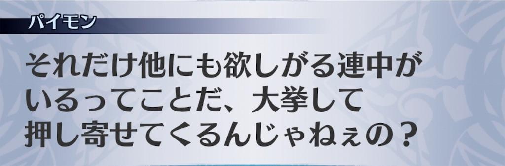 f:id:seisyuu:20191206145624j:plain