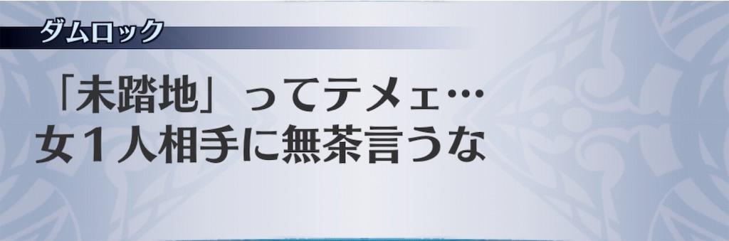 f:id:seisyuu:20191206145803j:plain