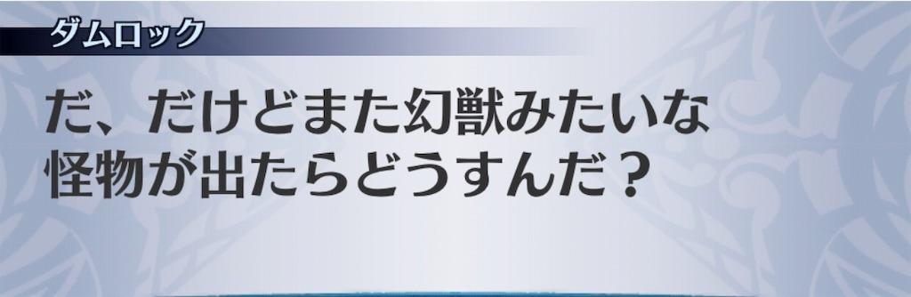f:id:seisyuu:20191206145812j:plain