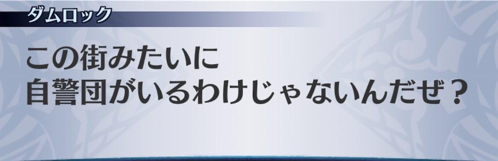 f:id:seisyuu:20191206145816j:plain