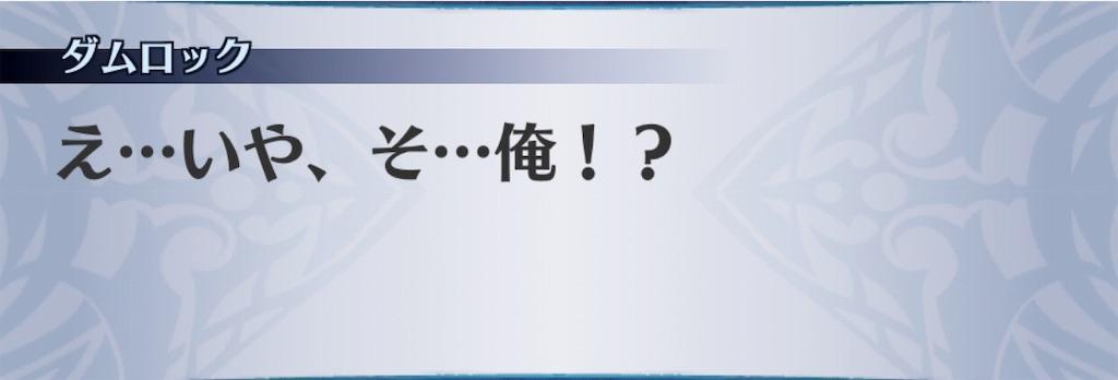 f:id:seisyuu:20191206145827j:plain
