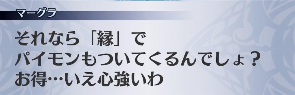 f:id:seisyuu:20191206145934j:plain