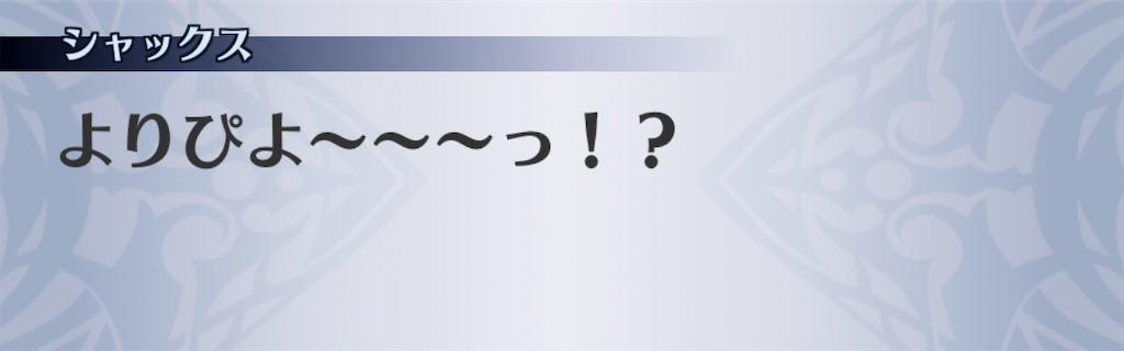 f:id:seisyuu:20191207014015j:plain