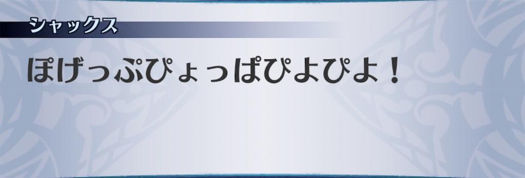 f:id:seisyuu:20191207091830j:plain