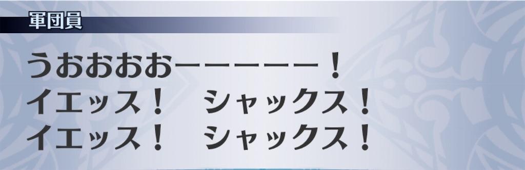 f:id:seisyuu:20191207093525j:plain