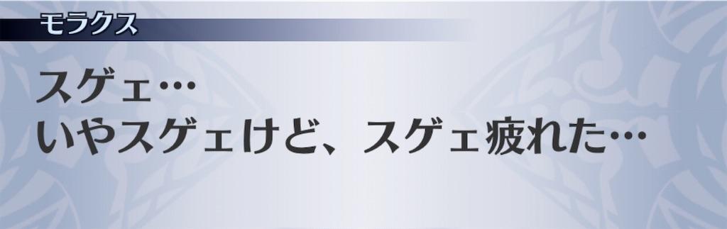 f:id:seisyuu:20191207093800j:plain