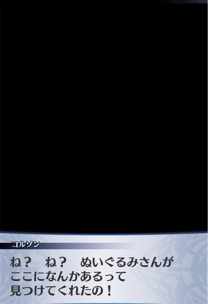 f:id:seisyuu:20191207094049j:plain