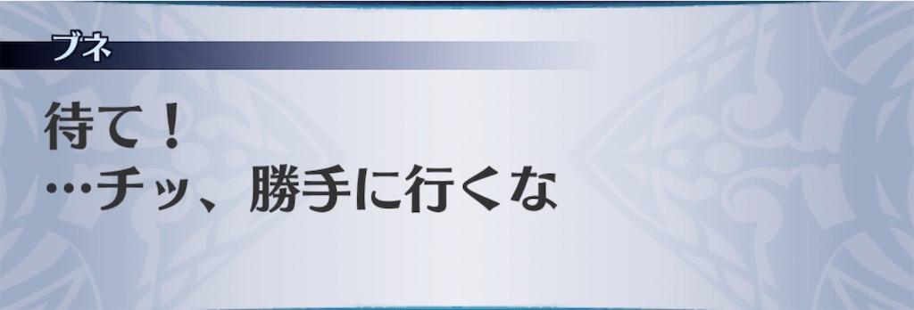 f:id:seisyuu:20191207094112j:plain
