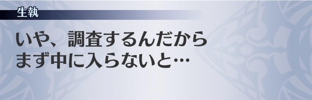 f:id:seisyuu:20191207094217j:plain