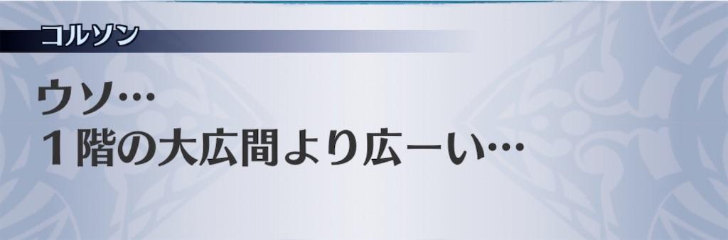 f:id:seisyuu:20191207094448j:plain