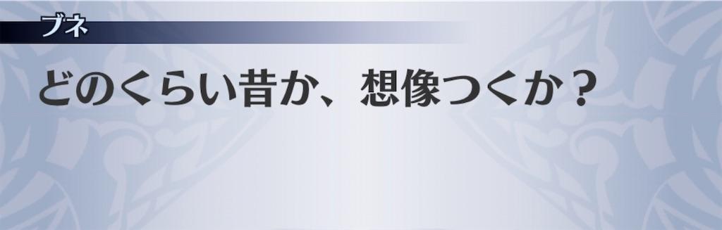 f:id:seisyuu:20191207094552j:plain