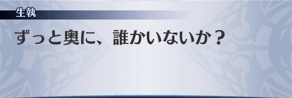 f:id:seisyuu:20191207094822j:plain