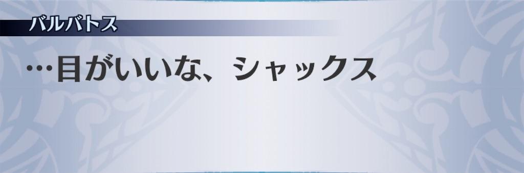 f:id:seisyuu:20191207094948j:plain