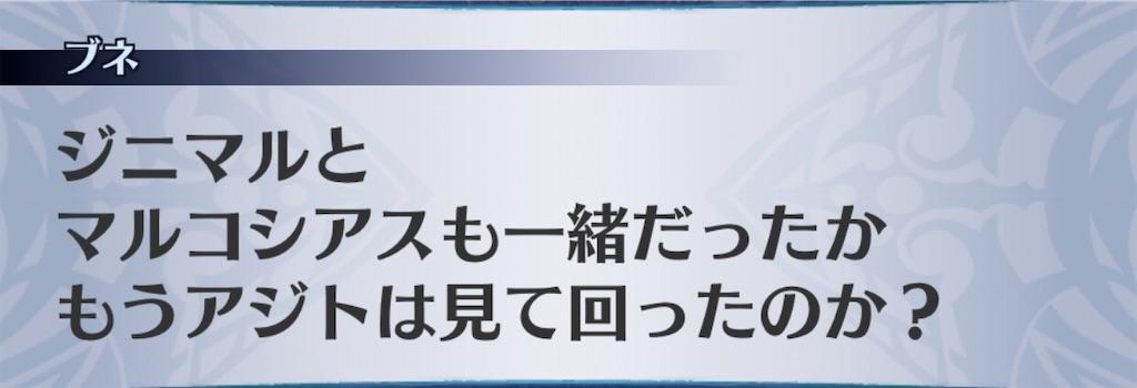 f:id:seisyuu:20191207095330j:plain