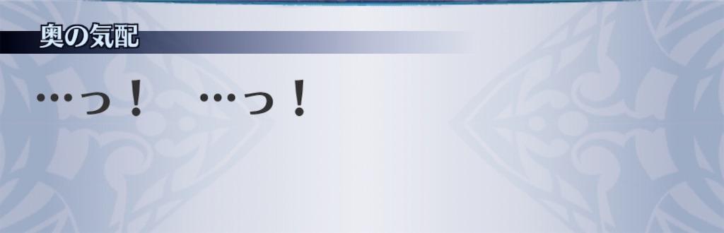 f:id:seisyuu:20191207095618j:plain